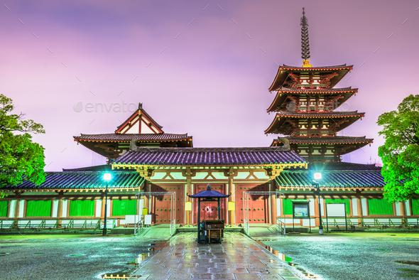 Shitennoji Temple in Osaka, Japan. - Stock Photo - Images