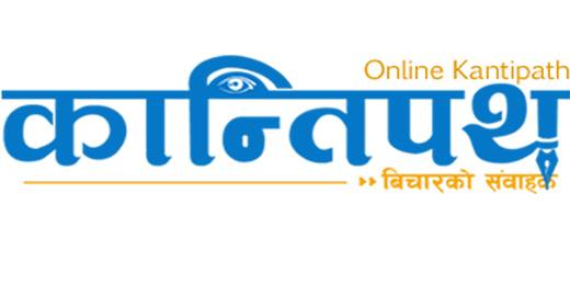 KantipathNews Collections