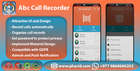 auto call recorder for java mobile free download