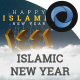 New Islamic Year - VideoHive Item for Sale
