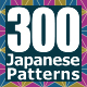 Japanese Patterns 300 - VideoHive Item for Sale