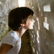 Child looking through the bricks inside the Nazari Wall - PhotoDune Item for Sale