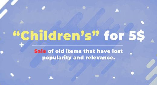 Children's for 5$