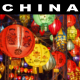 China Music Pack