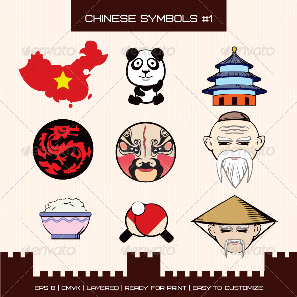 Chinese Symbols  #1  - Decorative Symbols Decorative