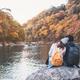 Young couple traveler looking beautiful landscape at arashiyama Japan, Travel lifestyle concept - PhotoDune Item for Sale