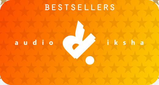 Bestsellers by audioriksha