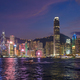 Hong Kong skyline. Hong Kong, China - PhotoDune Item for Sale