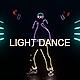 Light Dance Reveal Logo - VideoHive Item for Sale