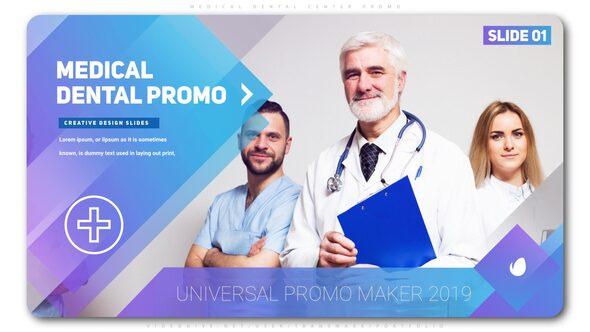 Medical Dental Center Promo Download