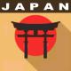 Japanese Shakuhachi Background