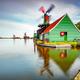 Windmills, Dutch countryside - PhotoDune Item for Sale