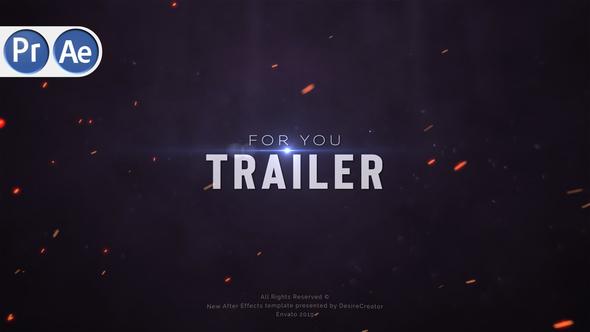 Dynamic | Trailer Titles