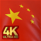 China Flag - 4K - VideoHive Item for Sale