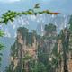 Stone pillars of Tianzi mountains in Zhangjiajie National Park - PhotoDune Item for Sale