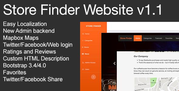 Store Finder Admin + Website v1.1