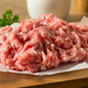 Raw Red Organic Ground Pork - PhotoDune Item for Sale