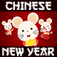 Chinese New Year Greeting - VideoHive Item for Sale