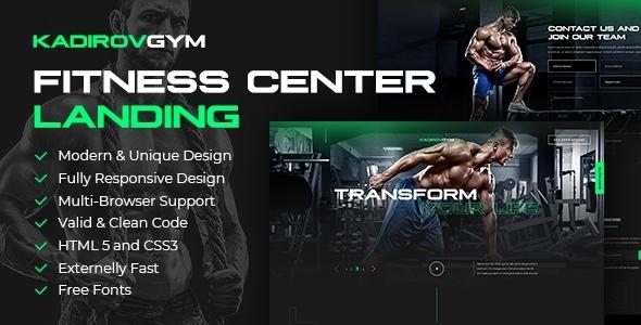 KadirovGYM - Fitness Center Landing Page Template