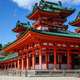 Heian Shrine in Kyoto - Japan - PhotoDune Item for Sale