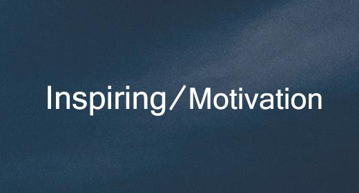 Inspiring_Motivation
