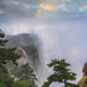View from the South Peak in Huashan mountain - PhotoDune Item for Sale