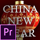 China New Year 2020 - VideoHive Item for Sale