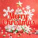 Elegant Christmas Tree - VideoHive Item for Sale