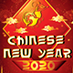 Chinese New Year Party Flyer