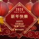 Chinese New Year Lanterns - VideoHive Item for Sale