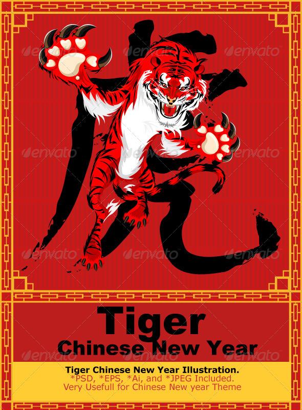 Tiger Chinese New Year - New Year Seasons/Holidays