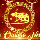 Chinese New Year Wishes - VideoHive Item for Sale