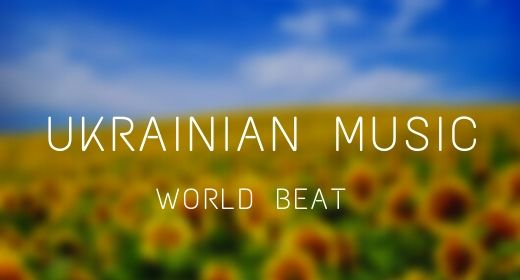 Ukrainian Traditional Music