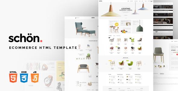 schön. | eCommerce HTML Template