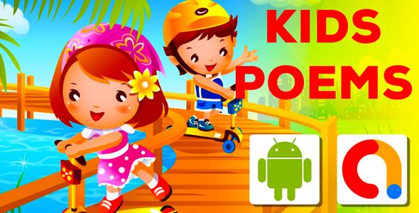 Kids Nursery Rhymes   Baby Songs Free   Kids Songs Offline App   Android App   Admob Ads