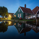 Cheese farm with reflection at twilight - PhotoDune Item for Sale