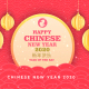 Chinese New Year 2020 - VideoHive Item for Sale