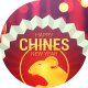 Chines New Year - VideoHive Item for Sale