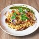 Italian_Food-Spaghetti - PhotoDune Item for Sale