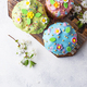 Traditional Easter cake with topping - PhotoDune Item for Sale