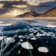 Ice patterns on Lake Baikal. Siberia, Russia - PhotoDune Item for Sale