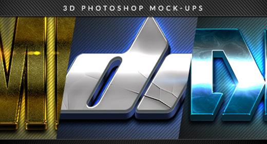 3D Text Mock-ups