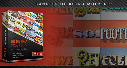 Bundles of Retro Mock-ups