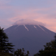 Fuji Sunset - VideoHive Item for Sale