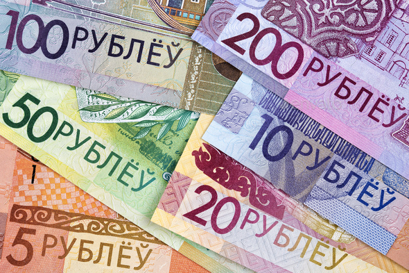 Belarusian money a business background - Stock Photo - Images
