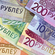 Belarusian money a business background - PhotoDune Item for Sale