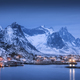 Reine at night in Lofoten islands, Norway. Winter landscape - PhotoDune Item for Sale