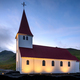 Vik i Myrdal Church in the evening, Europe, Iceland - PhotoDune Item for Sale