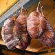 Kulen sausage - PhotoDune Item for Sale