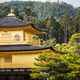 Kinkakuji Temple (The Golden Pavilion) in Kyoto, Japan - PhotoDune Item for Sale